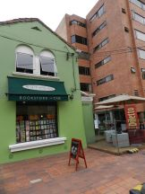 AUTHORS-BOOKSTORE-AND-CAFE-BOGOTA